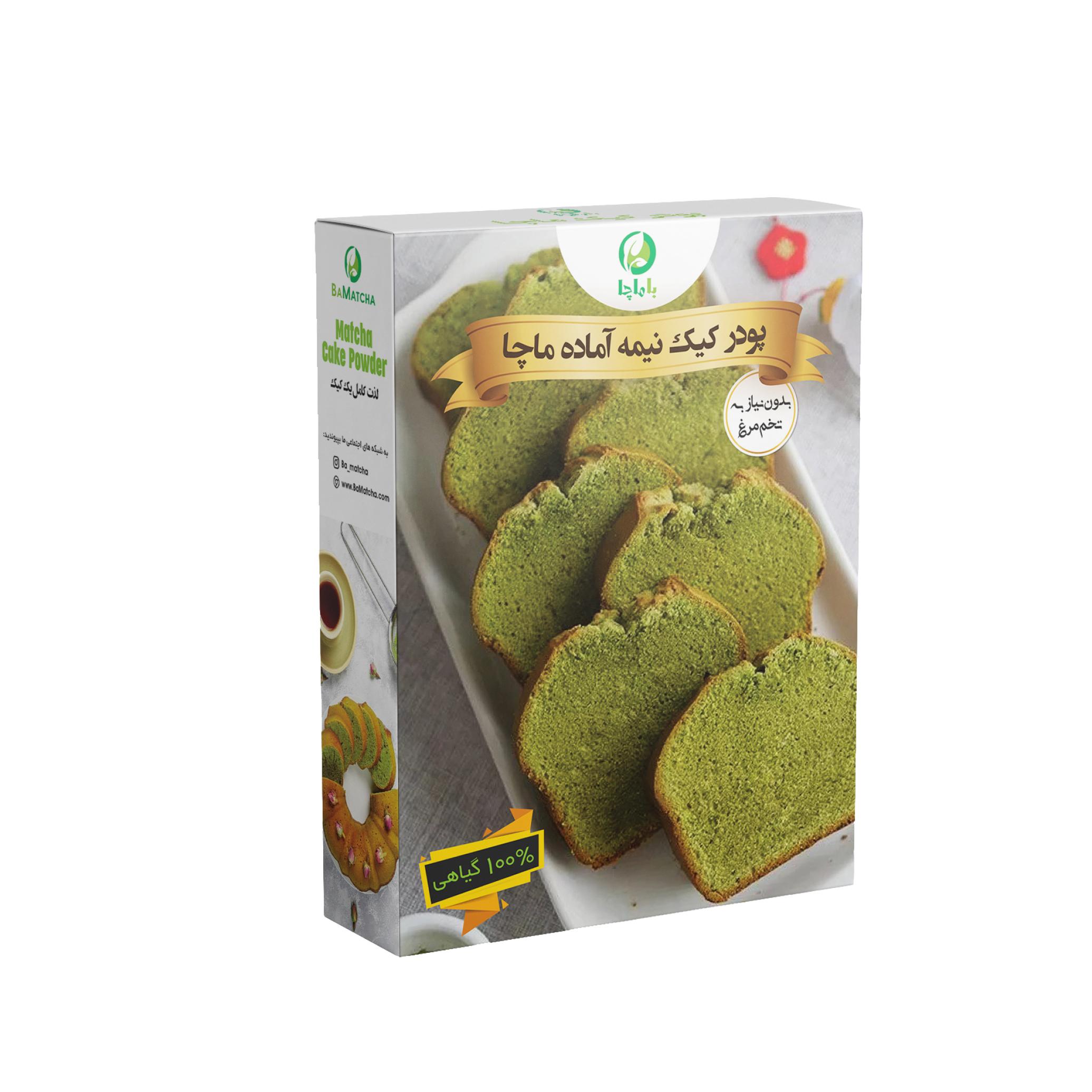 پودر کیک ماچا باماچا
